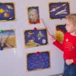 Рассказа Леры о первом космонавте